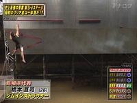 Hashimoto Koji attempting Ultimate Cliffhanger in SASUKE 25.png
