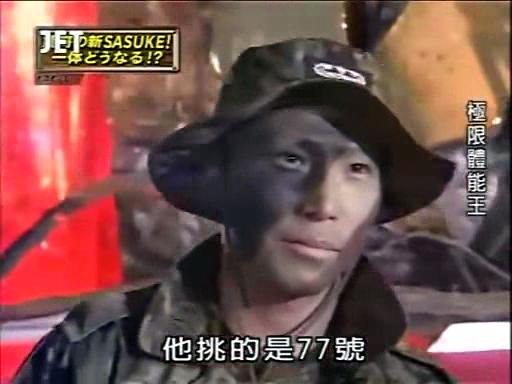 Kato Masafumi