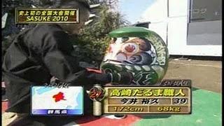 Imai Hiroshi