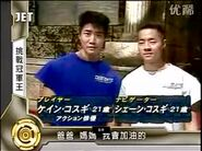 Shane and Kane Kosugi Daruma 7