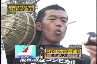 Kasahara Katsuhiko