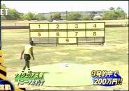 Kick Target Spring 1997