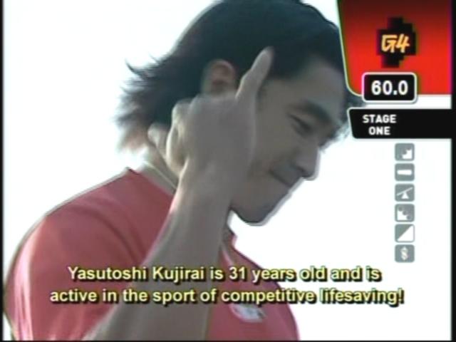 Kujirai Yasutoshi