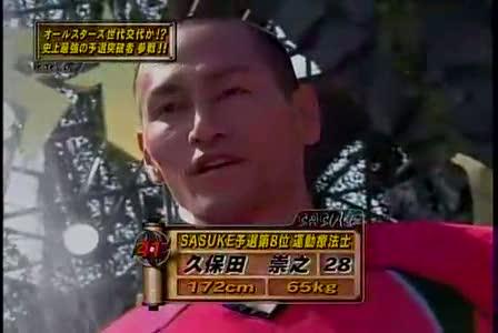 Kubota Takayuki