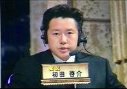 Hatsuta Keisuke Pro Sportsman No1 2003
