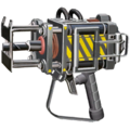 Арматурный пистолет.png
