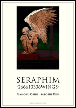 Seraphim cover.jpg
