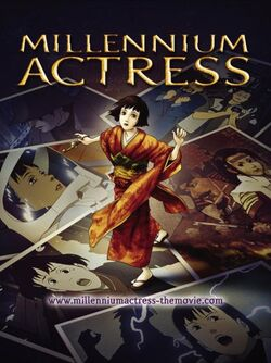 Millennium Actress.jpg