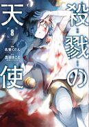 Satsuriku no Tenshi vol8