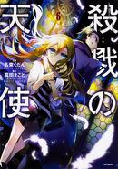Satsuriku no Tenshi vol6