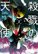 Satsuriku no Tenshi vol2