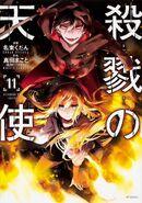 Satsuriku no Tenshi vol11