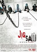 JapanJigsawPoster2