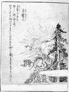 Aosagibi 2