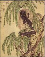 Yanagi-Baba 2