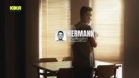 Hermann Vorspann S24