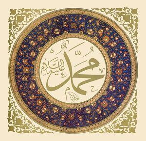 Muhammad SAW.jpg