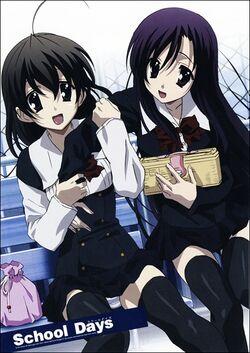 School Days anime.jpg