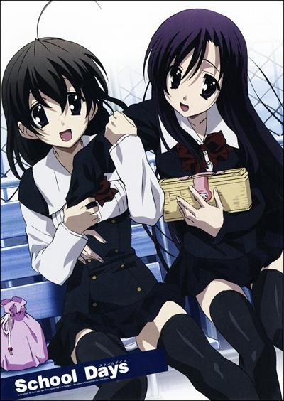 School Days (anime)