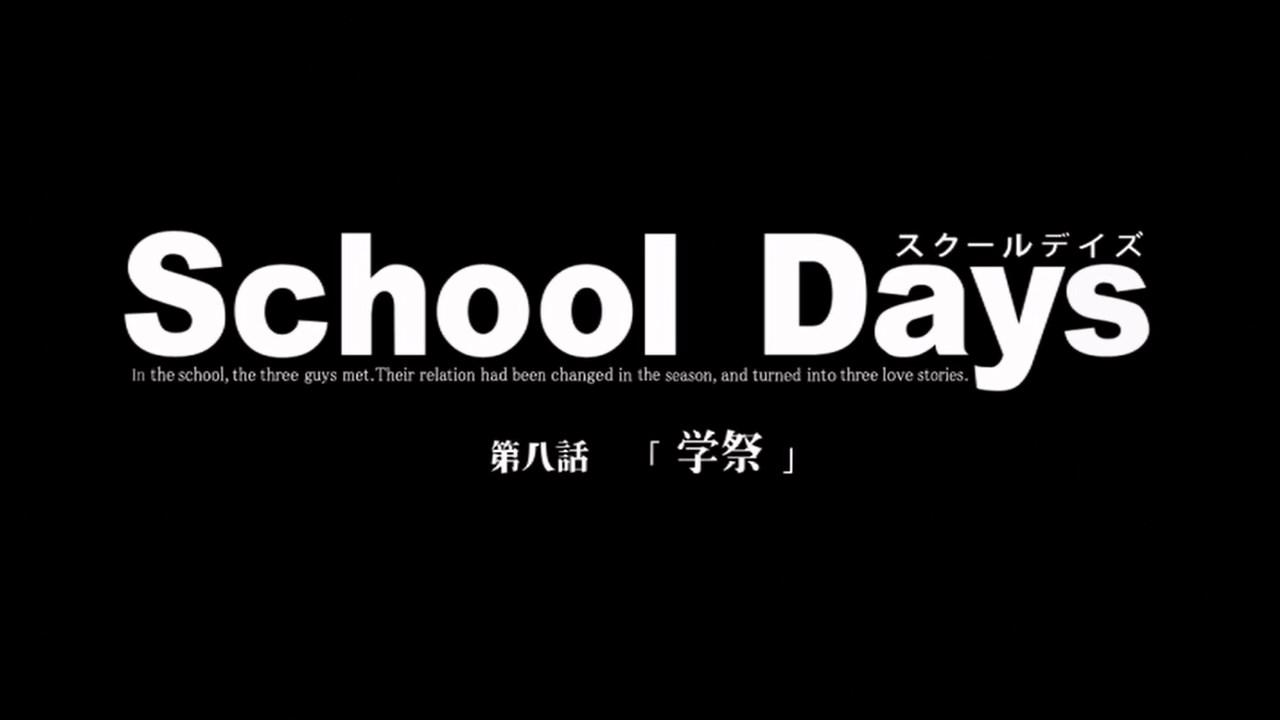 School Festival (Episode)