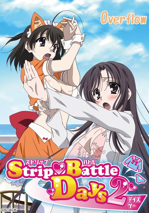 Strip Battle Days 2