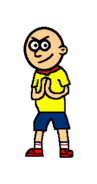 Caillou HSY