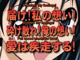 Season 2 OVA Episode 1