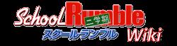 School Rumble Wiki