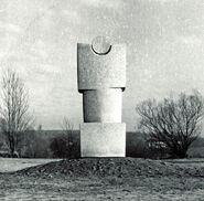 Paramahansa Yogananda, Granit, 1970, HP