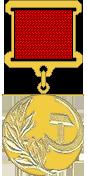 Троепольский, Гавриил Николаевич