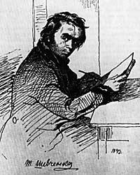 1861 год