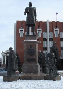Саратов-Памятник Столыпину