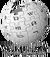 Логотип «Википедии»