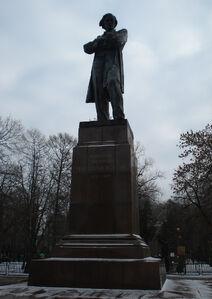 Саратов-Памятник Чернышевскому