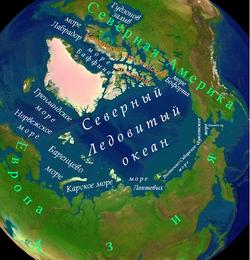 Карта Арктики.png