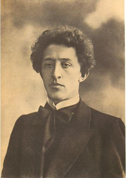 Блок, Александр Александрович