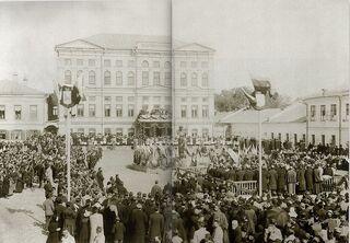 Открытие памятника Лобачевскому