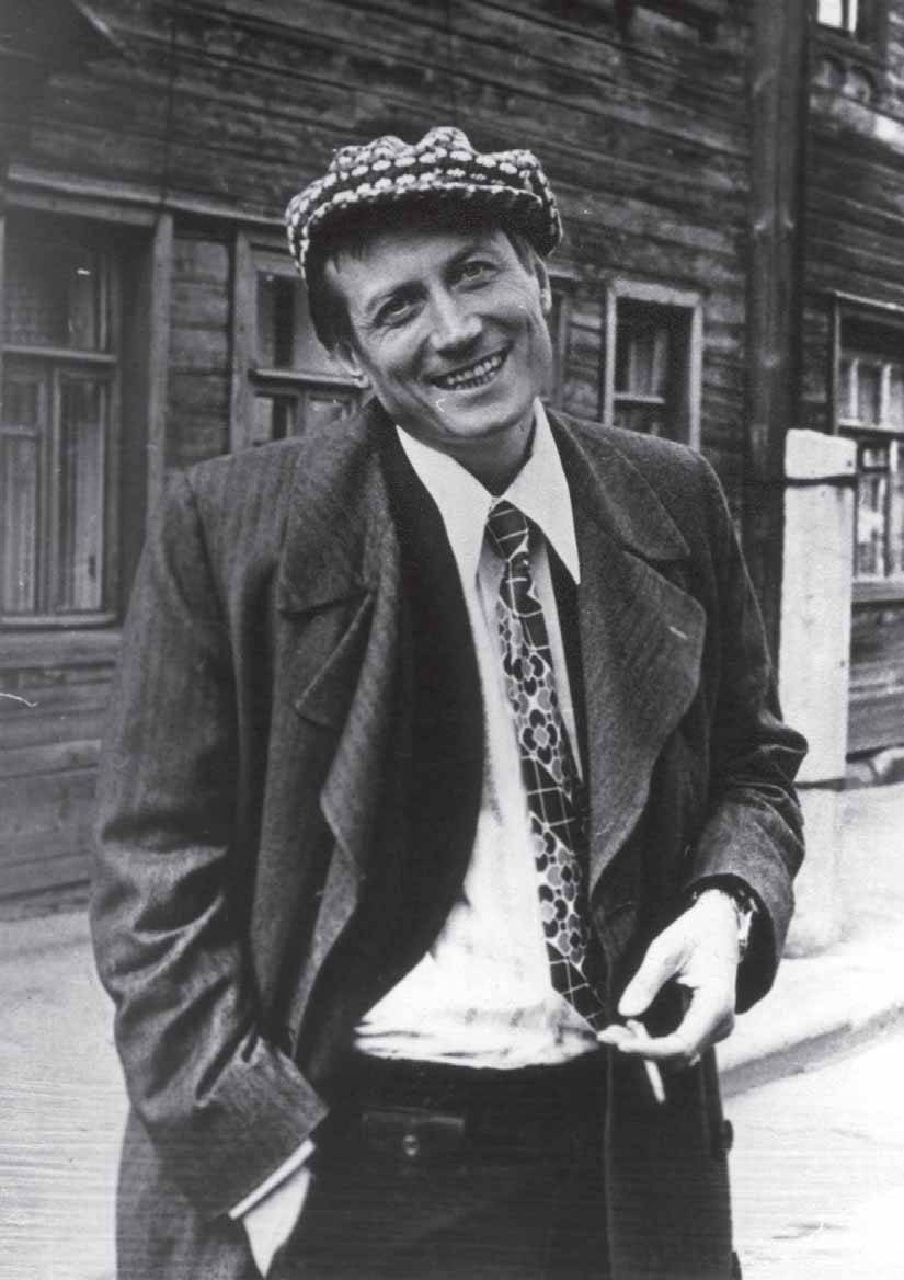 Евтушенко, Евгений Александрович