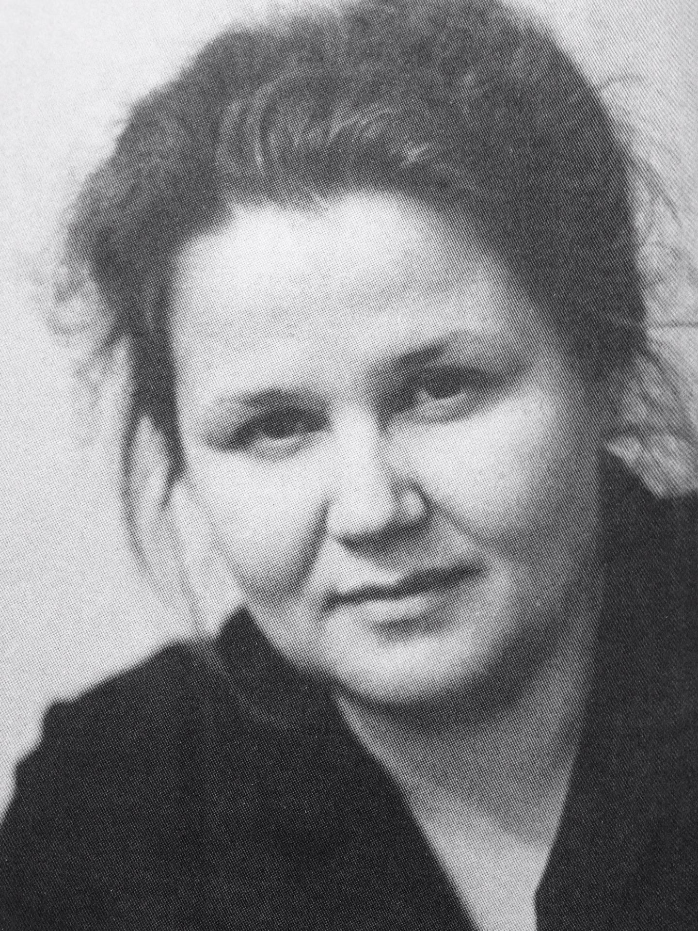 Чебышева, Маргарита Петровна