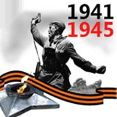 Www.memory-1945.com
