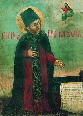 Боголеп Черноярский