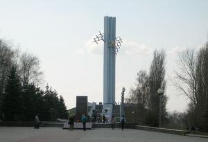 Парк Победы в Саратове 04