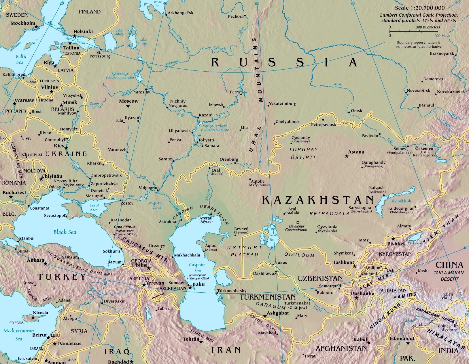 Κεντρική Ασία