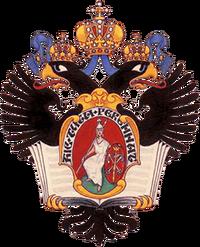 Герб СПбГУ