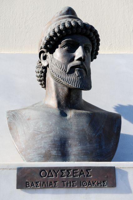 Οδυσσεύς \Ιθάκη