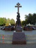 VVD-Novocherkassk