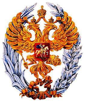 Славкин, Виктор Иосифович
