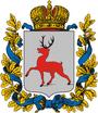 Coat of Arms of Nizhny Novgorod gubernia (Russian empire).png