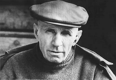 Афоньшин, Сергей Васильевич