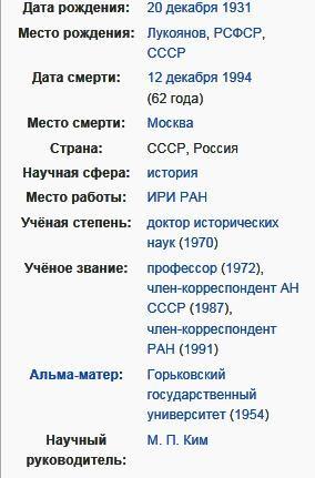 Куманёв, Виктор Александрович 6.jpg